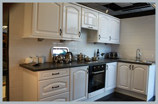 Sale On This White High Gloss Kitchen.